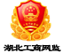 images/gongshanglogo.png
